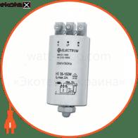Импульсное зажигающее устройство 70-400W  - D-DI-1050