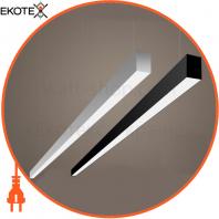 LED-светильник линейный, цвет корпуса - серебристый, 54 W, 6944 Lm, 4000K, подвесной