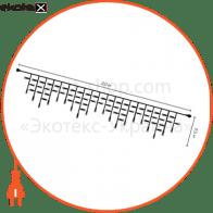 Наружная уличная гирлянда-сталактит Stalactite Light (Icicle) на резиновом кабеле, белая