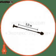 Кабель - удлинитель 0,4 метров, 230V
