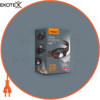 Налобний світлодіодний ліхтарик H015 VIDEX 330Lm 5000K