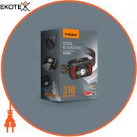 Налобний світлодіодний ліхтарик H025C VIDEX 310Lm 5000K