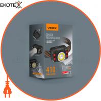 Налобний світлодіодний ліхтарик H035C VIDEX 410Lm 5000K