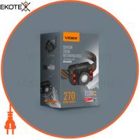 Налобний світлодіодний ліхтарик H045Z VIDEX 270Lm 5000K