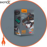 Налобний світлодіодний ліхтарик H056 VIDEX 1100Lm 6500K