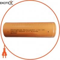 Аккумулятор високотоковий литий-ионный Westinghouse Li-ion INR21700, 4000mAh, 10С, 1шт / уп
