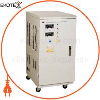 Стабилизатор напряжения напольный СНИ1-20 кВА IEK IVS10-1-20000