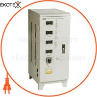 Стабилизатор напряжения трехфазный СНИ3- 6 кВА IEK IVS10-3-06000