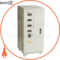 Стабилизатор напряжения трехфазный СНИ3- 7,5 кВА IEK IVS10-3-07500