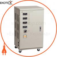 Стабилизатор напряжения трехфазный СНИ3-20 кВА IEK IVS10-3-20000