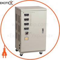Стабилизатор напряжения трехфазный СНИ3-30 кВА IEK IVS10-3-30000