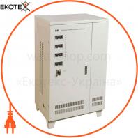 Стабилизатор напряжения трехфазный СНИ3-45 кВА IEK IVS10-3-45000