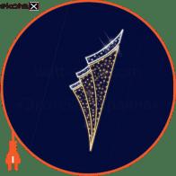 Світлова конструкція Кронштейн, 2,5*0,72