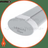 ellipse pl, 1500 мм, 46w, 5290lm, теплый/нейтральный/холодный, матовый рассеиватель, ip65