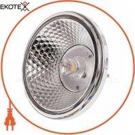 Светодиодная лампа LED GU10 12W NW AR111