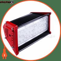 Светодиодный EUROLAMP LED Светильник линейный HIGH POWER 50W 5000K