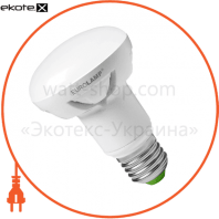 EUROLAMP LED Лампа TURBO R63 8W E27 4000K (50)