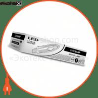 eurolamp led світильник вуличний з відбівачем cob 100w 6000k (1)