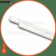 EUROLAMP LED Лампа скло NANO T8 9W 4000K