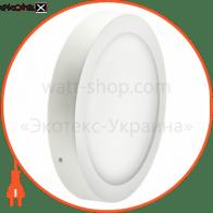 Светодиодный светильник LEDEX, круг, накладной, 12W, 4000К нейтральный, матовое стекло, Напряжение: AC100-265V, алюминий