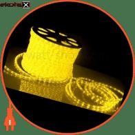 Дюралайт супер гибкий, гладкая поверхность, ультра-яркие светодиоды, без аксессуаров, желтый, 220В