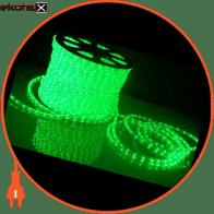 Дюралайт супер гибкий, гладкая поверхность, ультра-яркие светодиоды, без аксессуаров, зеленый, 24В