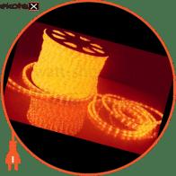 Дюралайт супер гибкий, гладкая поверхность, ультра-яркие светодиоды, без аксессуаров, оранжевый, 220В