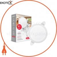 Светильник светодиодный MAXUS SP Adjustable 6W 4100K Circle