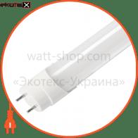 LED лампа PRO T8, 1500 мм, 27W, 2980Lm, 3000К, матовый рассеиватель, IP44 Ledlife