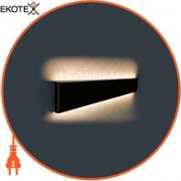 Світильник лінійний Maxus assistance Line Slim Pro 30W 80Ra 4000 1200mm 140B Down IP20 Black