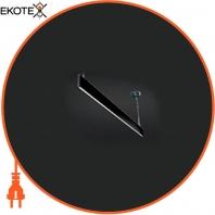 Светильник линейный Maxus assistance Line Slim Pro 30W 80Ra 4000 900mm 140B Down IP20 Black linkable