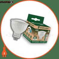 Лампа світлодіодна ENERLIGHT MR-16 5Вт 3000K G5.3