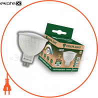 Лампа светодиодная ENERLIGHT MR-16 5Вт 3000K G5.3
