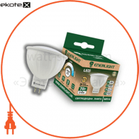 Лампа светодиодная ENERLIGHT MR16 7Вт 3000K GU5.3
