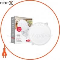 Светильник светодиодный MAXUS SP Adjustable 12W 4100K Circle