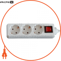 Удлин. 3х-мест 3м ( 2Р+РЕ + выкл. ) ПП-6003-3м