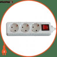 Удлин. 3х-мест 5м ( 2Р+РЕ + выкл. ) ПП-6003-5м