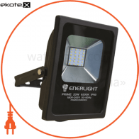 Прожектор світлодіодний ENERLIGHT PRIME 20Вт 6500K