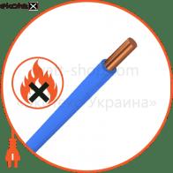 ПВ-1 нгд 6,0 синий ИнтерЭлектро