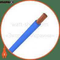 ПВ-3 1,0 белый ИнтерЭлектро