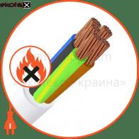 ПВСнг 5х4 ИнтерЭлектро