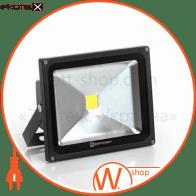 Прожектор EVRO LIGHT ES-20-01 6400K 1100Lm ES-20-01 6400K