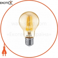Лампа светодиоднаяA60 FM 8W 2700K 220V E27 Golden