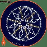 Световая конструкция Снежинка, размер 0,7*0,7 (1,0*1,0)м