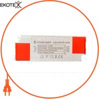 LED драйвер для светильника потолочного свидлодиодного STELLA 40Вт