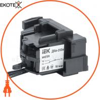 Контакт дополнительный ДКм-250е (ДКм-35) для ВА88-32 MASTER с электронным расцепителем IEK
