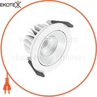 Spot LED adjust 8W/3000K 230V IP20