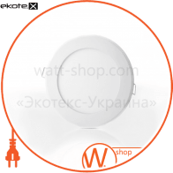Светильник LED-R-150-9 9Вт 6400К встраиваемый LED-R-150-9