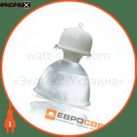 Светильник пром. ЕВРОСВИТЛО Cobay 2 HPS (ЖСП) 150