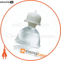 Світильник пром. ЄВРОСВІТЛО Cobay 2 MH (гсп) 250